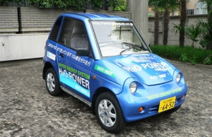 Japaneese Car Runs On Water